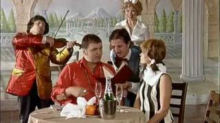 Смотреть онлайн Маски-шоу в ресторане