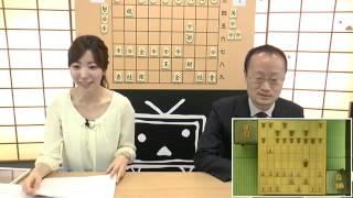 将棋渡辺明竜王&中村桃子プロメールコーナー②羽生名人村山の講座は見ない