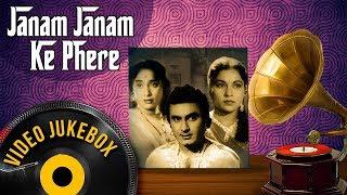 Janam Janam Ke Phere (1957) | Nirupa Roy   - YouTube