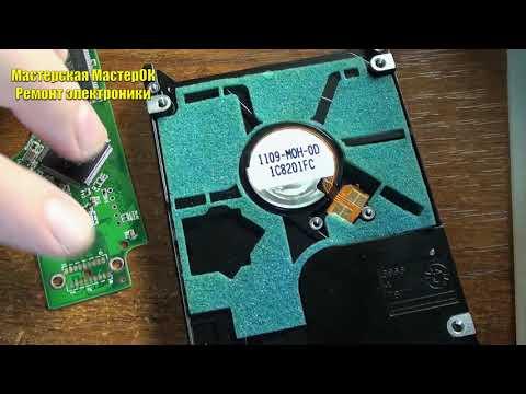 Ремонт жесткого диска HDD WD Western Digital Scorpio после другого мастера. Диагноз не подтвердился