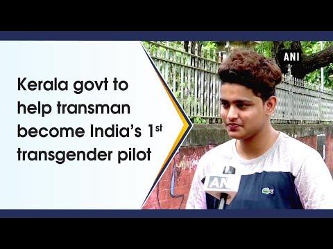 Kerala govt to help transman become India's 1st transgender pilot