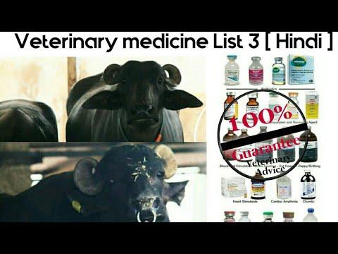 Veterinary Drugs - Veterinary Medicine Drugs Latest Price