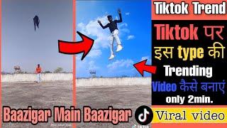 Tiktok Tutorial | bazigaar main bazigaar tiktok trend | New tiktok viral editing | tiktok trend.