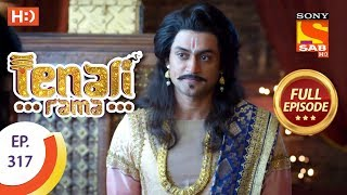 Tenali Rama - Ep 317 - Full Episode - 24th September, 2018