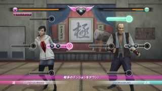 [PS3] 龍が如く5 - 澤村遥 - レベル限界突破の修行