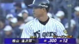 東洋大学:山脇大輔投手vs阪神:桧山進次郎選手
