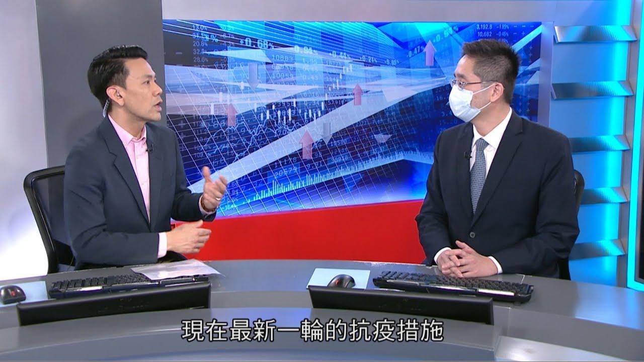Under Secretary for Commerce and Economic Development Dr Bernard Chan | HK Open TV (Cantonese) (21.4.2020)