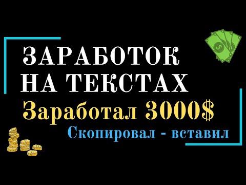 Курс доллара в россии forex