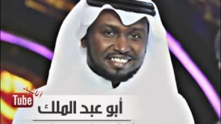 تحميل اغاني نشيد يا واهماً أبو عبد الملك MP3