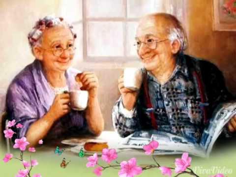 Бабушка рядышком с дедушкой
