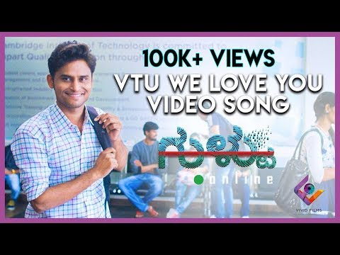 Gultoo - VTU We Love You Video Song | Amit Anand | Raghu Dixit Naveen Shankar|Janardhan Chikkanna