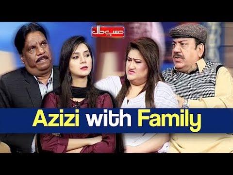 Hasb e Haal 23 February 2019   Azizi with Family   حسب حال   Dunya News