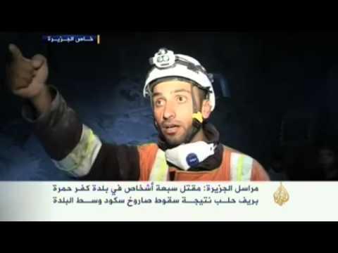 قتلى في قصف بصاروخ سكود في ريف حلب
