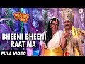 Bheeni Bheeni Raat Ma - Full Video | Aav Taru Kari Nakhu | Shaan & Manjeera Ganguly