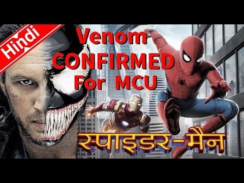 Venom CONFIRMED For MCU According to SONY - Movies talk