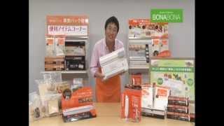 マーフィー山口さんによる真空パック器の実演動画です!
