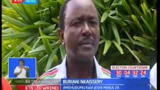 Jenerali Nkaiserry afariki huku mkewe akilazwa hospitalini baada ya mshtuko