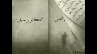 "تحميل اغاني ""عكاز رحيلي""..حفلة روابط..رمضان 2012 MP3"