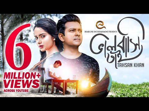 Download Bhalobashi Tai | TAHSAN | PAYEL | Emon Chowdhury | New EID Song 2018 HD Video