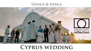 Кипр. Айя Напа. Красивая Свадьба на Кипре, венчание Cavo Greko, видеосъемка на Кипре