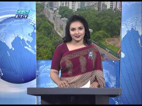 09 AM News || সকাল ০৯টার সংবাদ || 08 August 2020 || ETV News