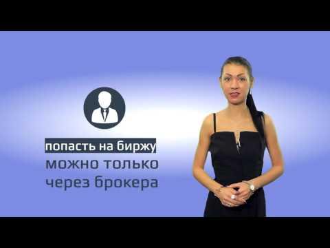 Официальный обменник биткоин