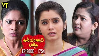 Kalyana Parisu 2 - Tamil Serial | கல்யாணபரிசு | Episode 1754 | 11 Dec 2019 | Sun TV Serial