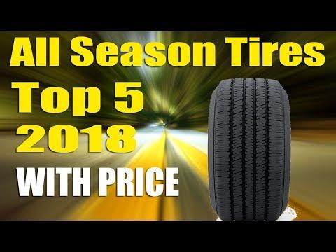 Best  All Season Tires 2018
