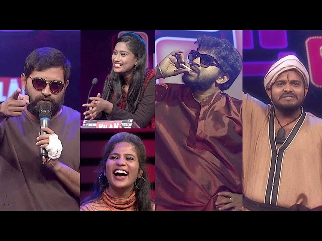 Cinema Chupista Mava 23rd March 2017 Full Episode | Hyper Aadi, Getup Srinu