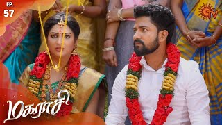 Magarasi - Episode 57 | 25th December 19 | Sun TV Serial | Tamil Serial