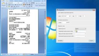 Печать чеков | Как добавить QR-код в кассовый чек