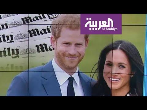 العرب اليوم - شاهد: الأمير هاري يقاضي صحيفة بسبب زوجته ميغان