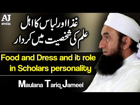 Food and Dress and its role in scholars personality