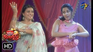 Jabardasth | Intro | 19th July 2018 | ETV Telugu