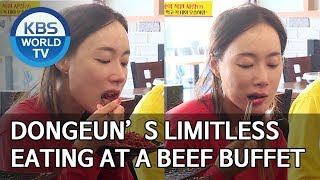 Dongeun's limitless eating at a beef buffet [Boss in the Mirror/ENG/2019.12.15]