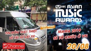 Tin đồn thất thiệt về tài xế lái xe | MAMA 2019 sẽ tổ chức ở VN - GNCN 20/8
