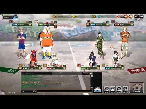 freestyle football Z 2020/11/02
