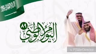 تحميل اغاني حسين العلي { من منطقتنا الجنوبيه } أغنيه وطنيه MP3