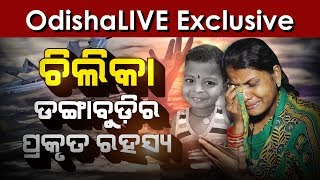 Chilika Boat Tragedy   The Real Truth from a Survivor   OdishaLIVE Exclusive