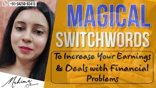 🆕 Switchwords To Increase Money Wealth & Success Fast