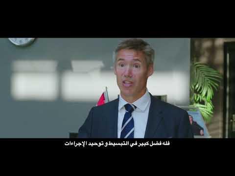 Invest in Egypt ... MARS