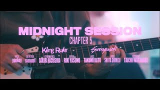 "Klang Ruler & sooogood!  - 渚にまつわるエトセトラ (""Midnight session"" Chapter5 Cover Video)"