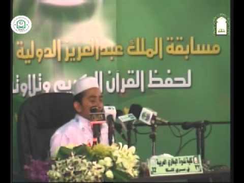 محمد بناسير عبدالمناف من سيريلانكا الفرع الخامس