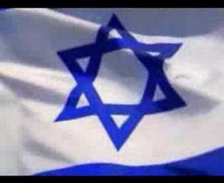 Государственный гимн Израиля - Хатиква - Hatikvah - התקווה видео