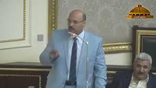 اغاني حصرية بيان عاجل مقدم من النائب د ابراهيم حموده للسيد المهندس وزير الاسكان تحميل MP3