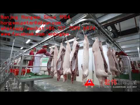 , title : 'cattle cow sheep goat pig hog poultry chicken pigeon rabbit duck goose turkey slaughter house slaugh