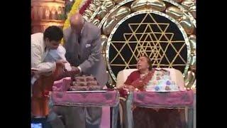 Birthday Puja thumbnail