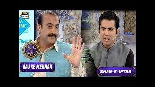 Segment: - Aaj Ke Mehman - Guest: Zamarrud Khan - 6th June 2017