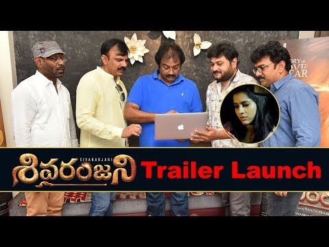 rashmi-gautam-movie-shivaranjani-trailer-launch