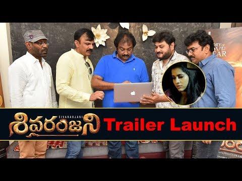 Rashmi Gautam Movie Shivaranjani Trailer Launch